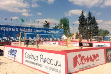 Grand Slam Mosca: I gemelli Ingrosso e Ranghieri-Carambula in campo per le qualifiche
