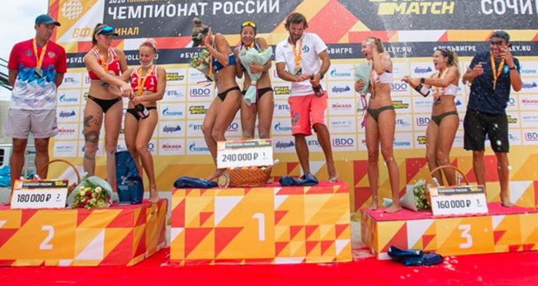podio femminile campionato russo 2020